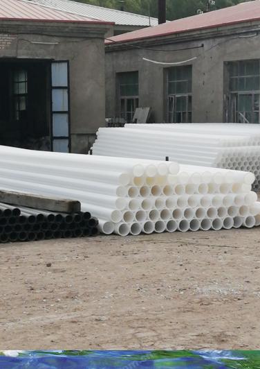 东利塑料厂