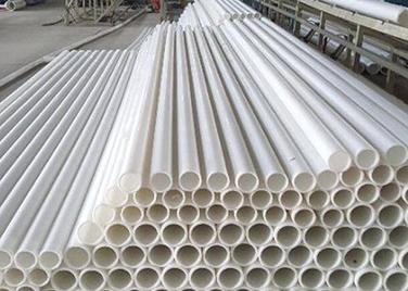 哈尔滨塑料管厂