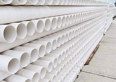 哈尔滨塑料管